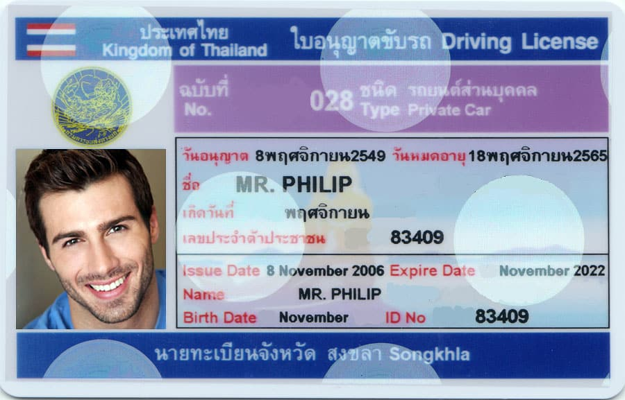 How to get a driving license in Thailand