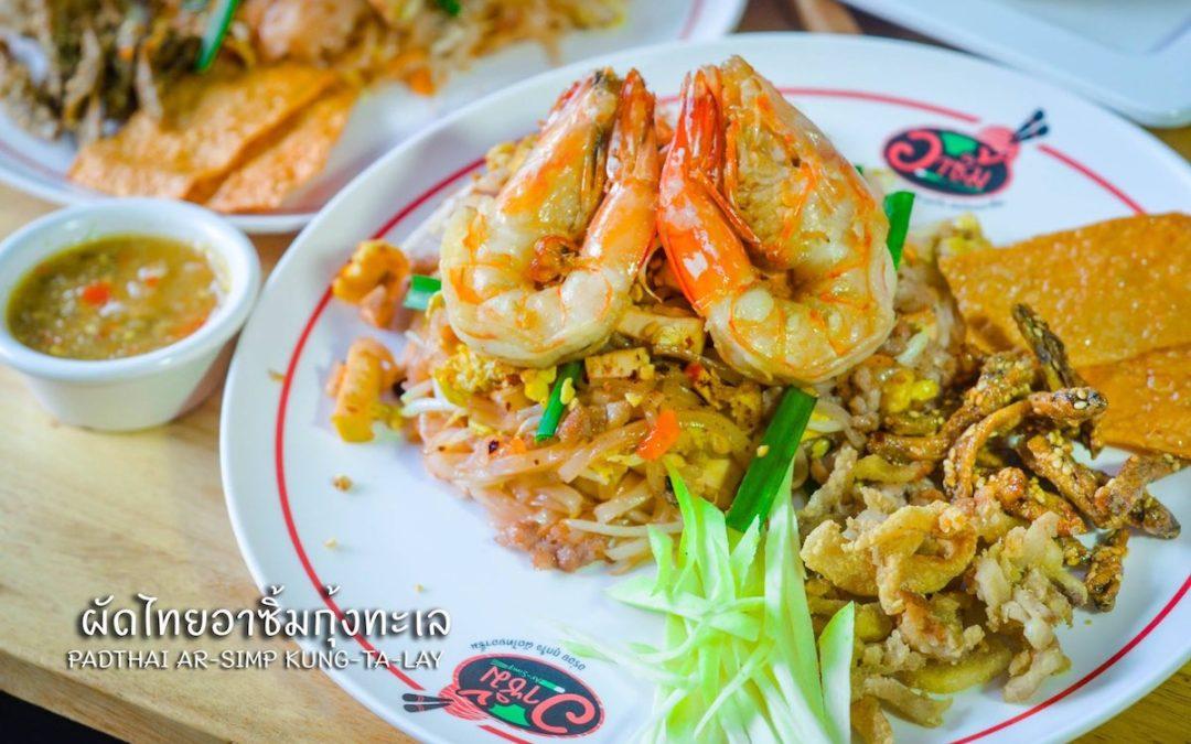 The 5 Best Pad Thai in Bangkok 2019